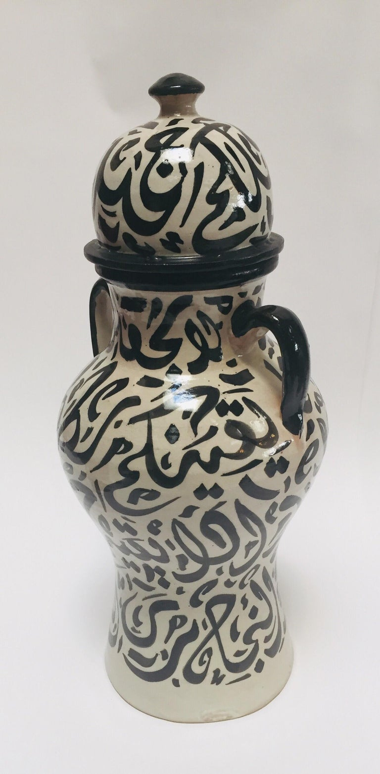 Pair of Moorish Glazed Ceramic Urns with Arabic Calligraphy from Fez For Sale 13