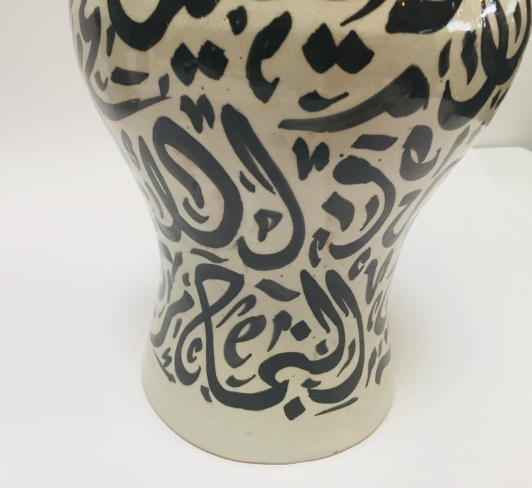 Islamic Pair of Moorish Glazed Ceramic Urns with Arabic Calligraphy from Fez For Sale