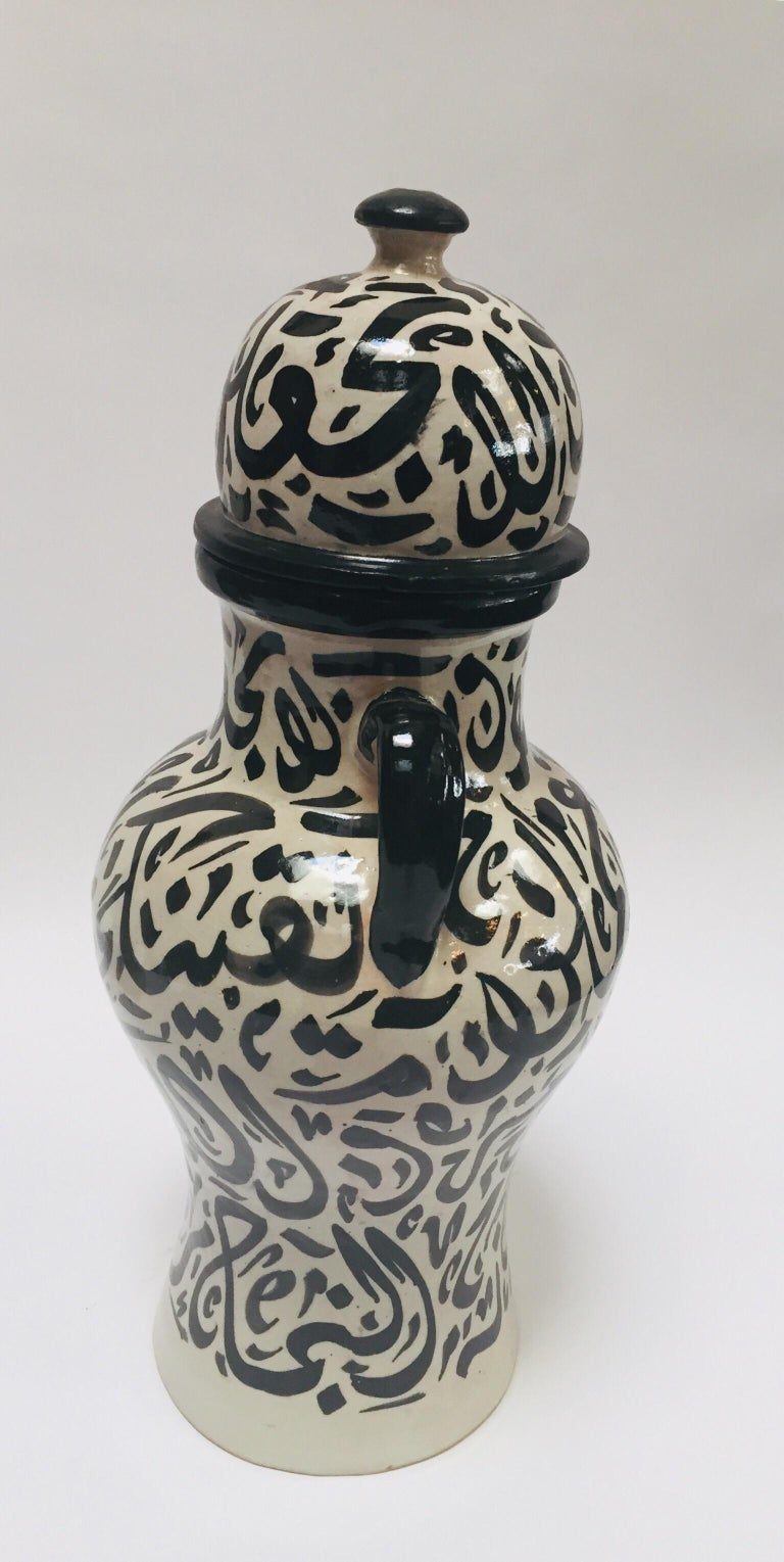 Moroccan Pair of Moorish Glazed Ceramic Urns with Arabic Calligraphy from Fez For Sale