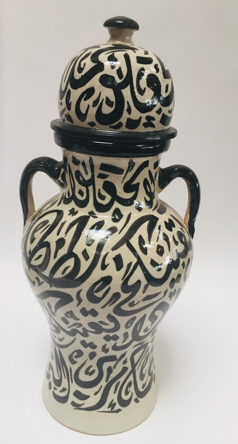 Hand-Crafted Pair of Moorish Glazed Ceramic Urns with Arabic Calligraphy from Fez For Sale