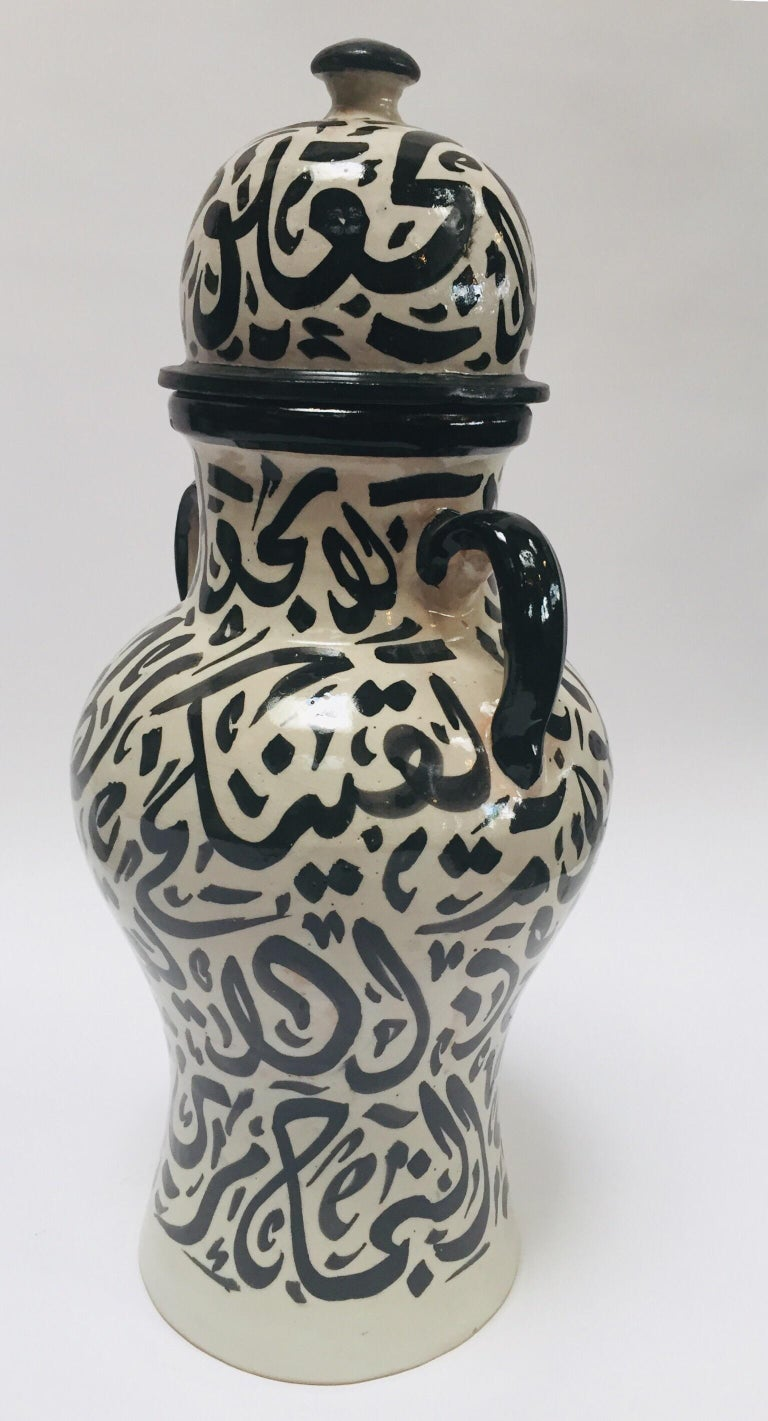 20th Century Pair of Moorish Glazed Ceramic Urns with Arabic Calligraphy from Fez For Sale
