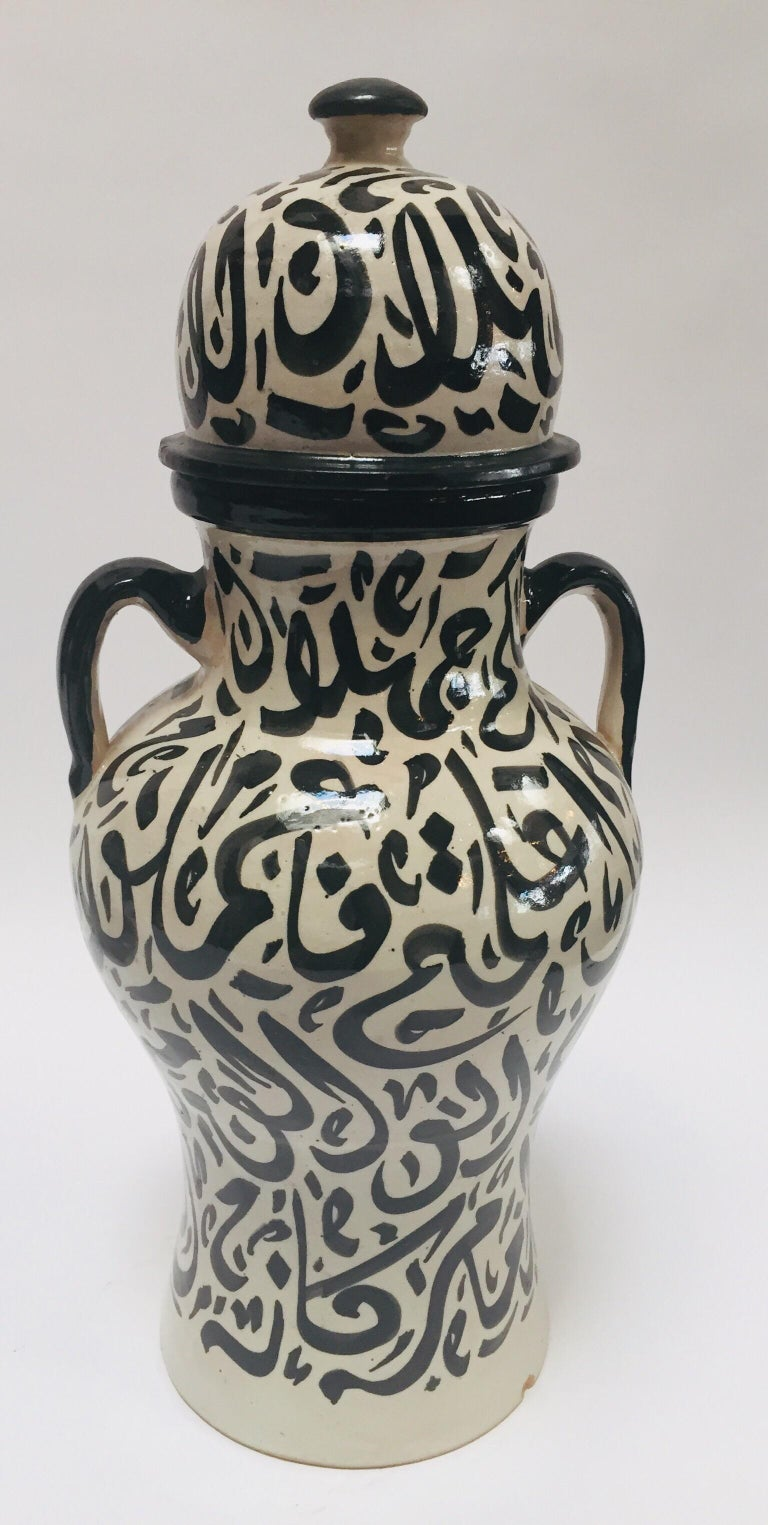 Pair of Moorish Glazed Ceramic Urns with Arabic Calligraphy from Fez For Sale 2