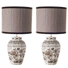 Pair of Multifaceted Ceramic Table Lamps