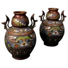 Pair of Oriental Metal Vases, 20th Century