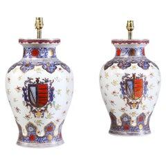 Pair of Oriental Samson Antique Porcelain Vase Table Lamps