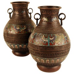 Pair of Oriental Vases with a Relief Ornament, Bronze, Cloisonné Enamel, China