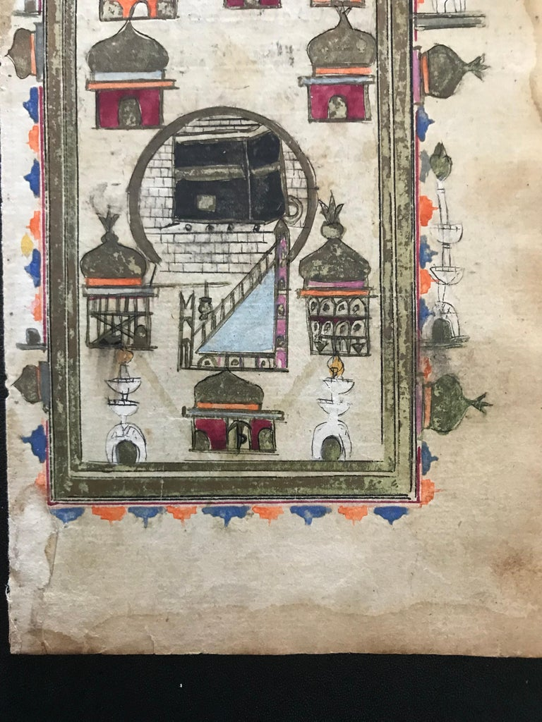 Pair of Ottoman Prayer Book Leaves of Mecca and Medina, 18th Century For Sale 4