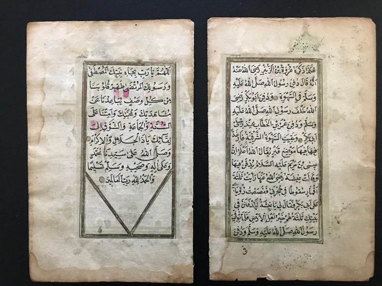 Pair of Ottoman Prayer Book Leaves of Mecca and Medina, 18th Century For Sale 7