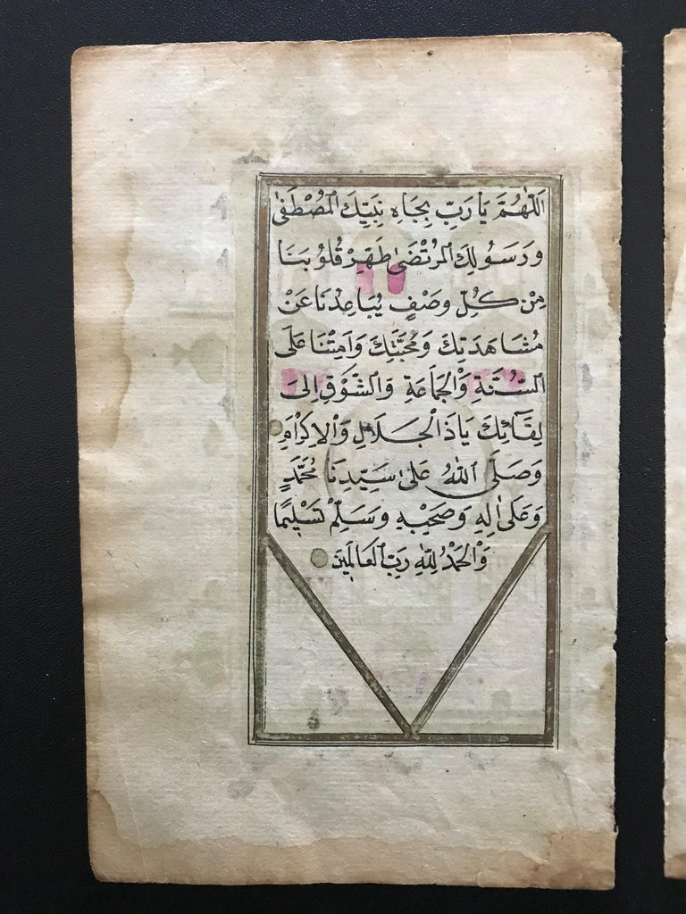 Pair of Ottoman Prayer Book Leaves of Mecca and Medina, 18th Century For Sale 8