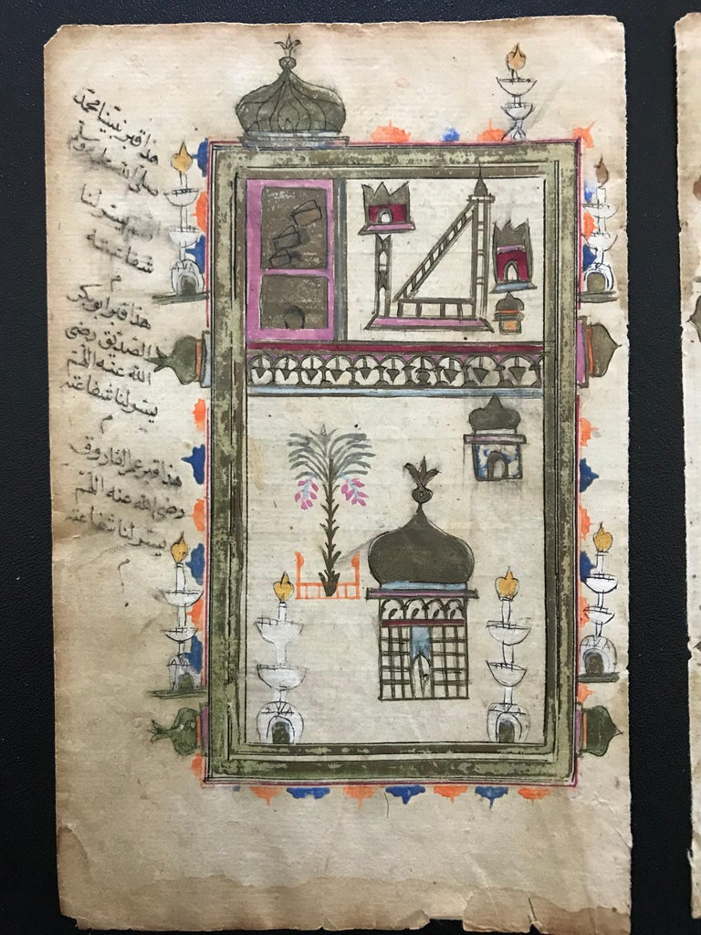 Two illustrated leaves from al-Jazuli's prayer book, Dala'il al-Khayrat, depicting the Qa'ba at Mecca and the mosque at Medina, Ottoman Turkish, late 18th century. These wonderful drawings with naive perspective are thoroughly charming. They will