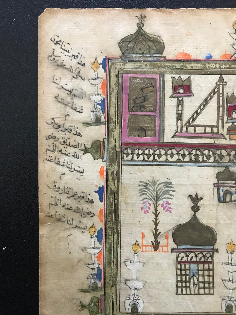 Islamic Pair of Ottoman Prayer Book Leaves of Mecca and Medina, 18th Century For Sale
