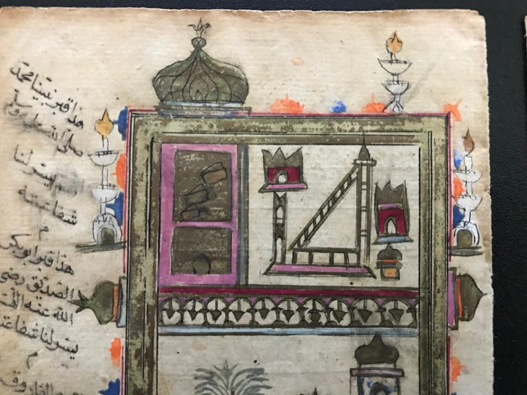 Pair of Ottoman Prayer Book Leaves of Mecca and Medina, 18th Century In Good Condition For Sale In Stamford, CT
