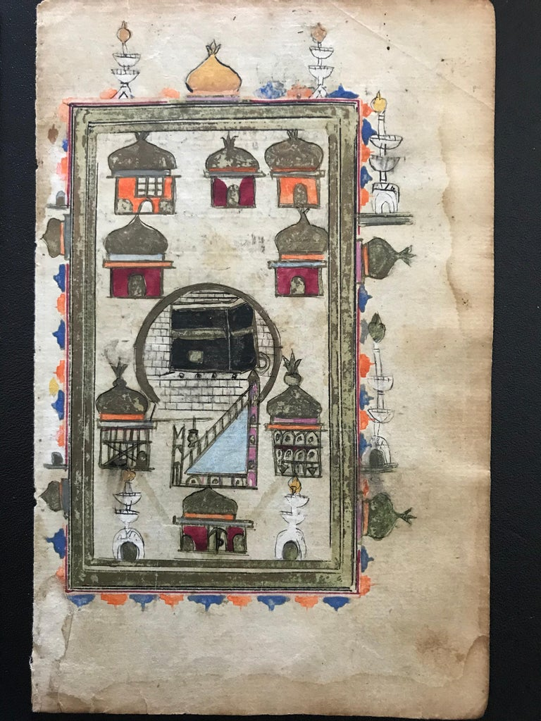 Pair of Ottoman Prayer Book Leaves of Mecca and Medina, 18th Century For Sale 1
