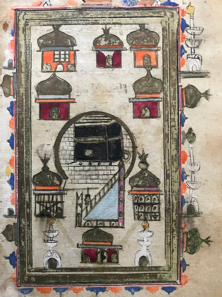 Pair of Ottoman Prayer Book Leaves of Mecca and Medina, 18th Century For Sale 2