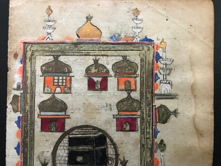 Pair of Ottoman Prayer Book Leaves of Mecca and Medina, 18th Century For Sale 3