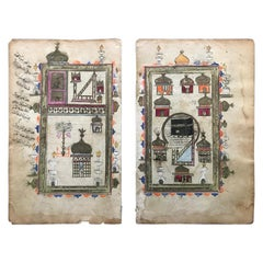 Pair of Ottoman Prayer Book Leaves of Mecca and Medina, 18th Century