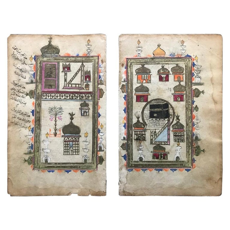 Pair of Ottoman Prayer Book Leaves of Mecca and Medina, 18th Century For Sale