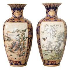 Pair of Palace Sized Vintage Japanese Kutani/Satsuma Vases, circa 1920s