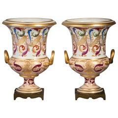 Pair of Paris Porcelain Two Handled Vases, circa 1880