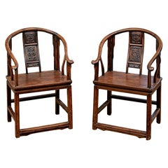 Pair of Period Qing Dynasty Style Chinese Throne Chairs