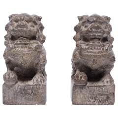 Pair of Petite Chinese Fu Dog Guardians