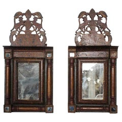 Pair of Pierced Crest Courting Mirrors