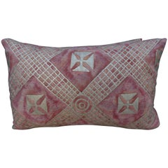 Pair of Pink and Silvery Gold Fortuny Pillows