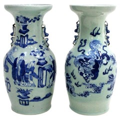 Pair of Porcelain Blue and White Chinese Decorative Vases