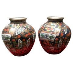 Pair of Porcelain Imari Vases, 20th Century