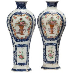 Pair of Qianlong Period Vases