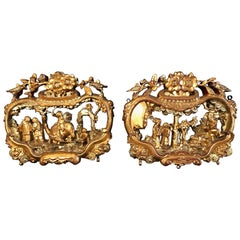 Pair of Qing Chinese Gilded Carvings, Provenance GUMP'S San Francisco