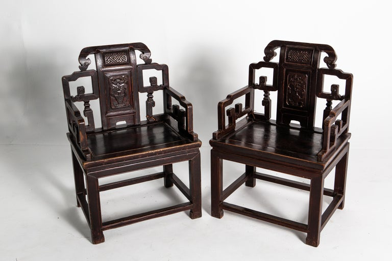 Chinese Pair of Qing Dynasty Armchairs For Sale