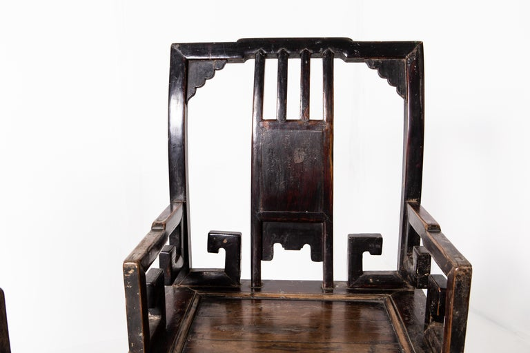 Pair of Qing Dynasty Armchairs For Sale 1