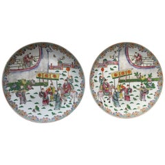 Pair of Qing Dynasty Famille Rose Chinese Porcelain Charger or Platter