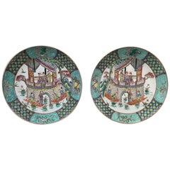 Pair of Famille Rose Porcelain Chinese Plates or Platters