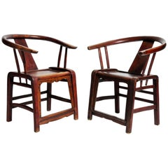 Pair of Qing Dynasty Horseshoe-Back Chairs