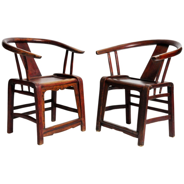 Pair of Qing Dynasty Horseshoe-Back Chairs For Sale