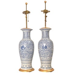 Pair of Ralph Lauren Urn Lamps, Large Size