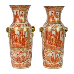 Rare 19th Century Orange and Gilt Decorated Chinese Export Daoguang Vases, Pair