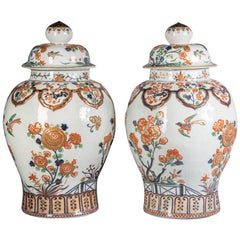 Pair of Rare Large French Porcelain Covered Jars in High Relief, circa 1880