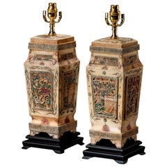 Pair of Rectangular Ivorine Lamps