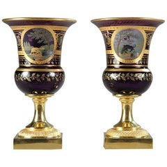 Pair of Restauration Purple Opaline Medici Vases
