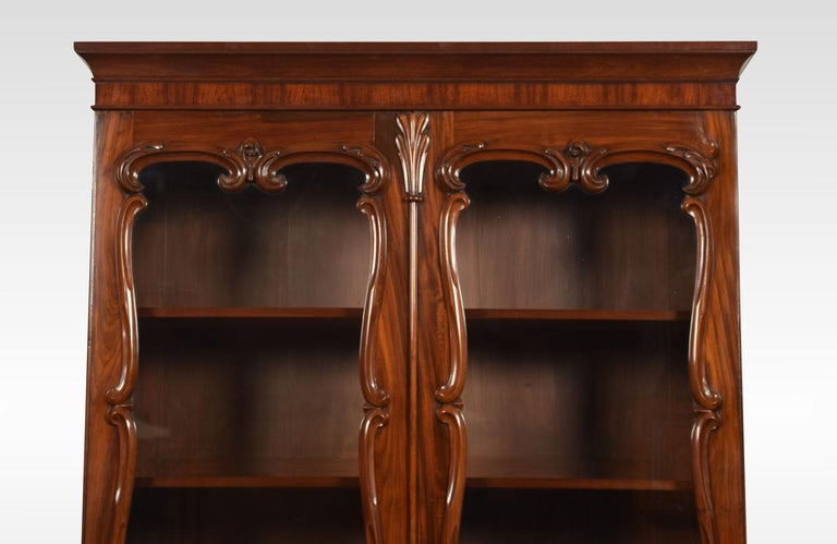 British Pair of Rococo Revival Mahogany Bookcases For Sale