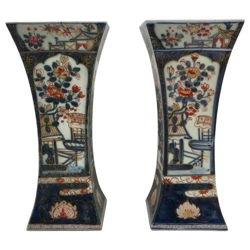 Pair of Samson Edo Imari style porcelain vases, circa 1880
