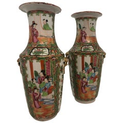 Pair of small  Famille Rose Vase