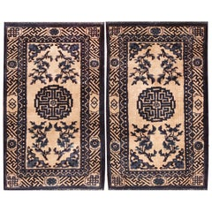 Pair Of Small Ivory And Blue Antique Chinese Rugs. Size: 2 ft x 3 ft