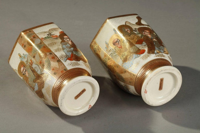 Pair of Small Porcelain Japanese Satsuma Vases, 20th Century For Sale 3