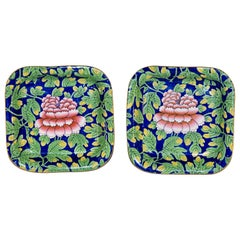 """Pair of Spode """"Peony 2"""" Pattern Dishes"""
