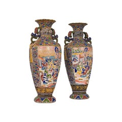Pair of Tall Antique Satsuma Vases, Japanese, Ceramic, Decorative, Moriage, 1900