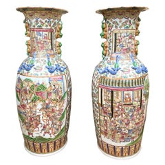 Pair of Tall Chinese Vases